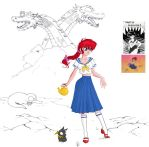 Ranma dressup school outfit with eight head dragon by cocodesbois