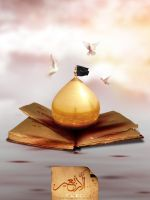 Al-Arbaeen by Jaffer-Design