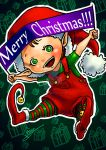 Merry Christmas!!! by Freia-Twin