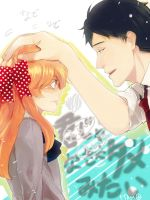 Sakura and Nozaki by tam01