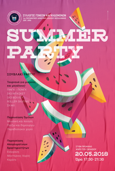 School ends summer party poster! by deviantonis