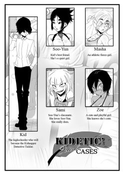 KIDETIC's Fetish Cases : Characters by Kidetic
