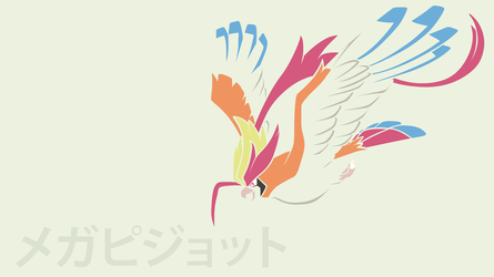 Mega Pidgeot by DannyMyBrother
