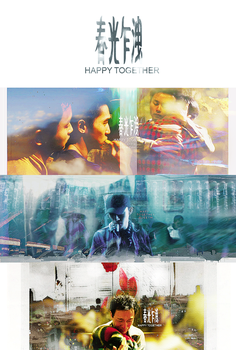 220717 / happy-together-#1 by LeeTM