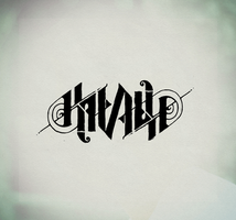 ambigram ID by albakaziy