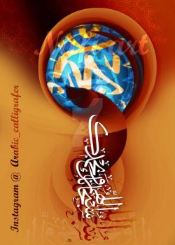 Arabic calligraphy post-card! by calligrafer