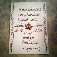 Lothlorien (Elvish Handwriting II) by AsliBayrak