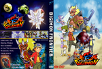 Digimon Frontier Custom DVD cover V2 by ultima-lord
