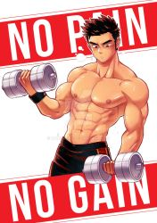 No Pain No Gain 1 by MondoArt
