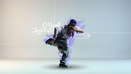 Professional Dancer I by GraphicCo