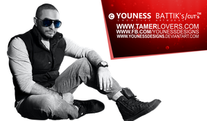 New Render_Police 4 Tamerhosny by younessdesigns