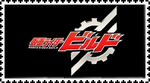 Kamen Rider Build stamp by FlainYesFourzeNo