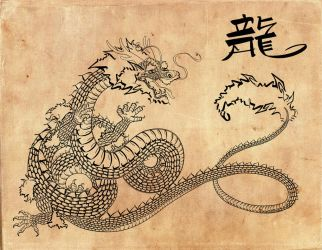 Chinese Imperial Dragon by curtydc