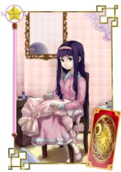 Tomoyo by LailaRoever