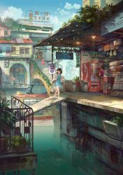Station by FeiGiap