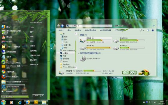 Bamboo Windows7 Theme by bluetheme