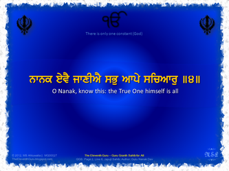 The Eleventh Guru :: Japuji Sahib (2.6) by msahluwalia