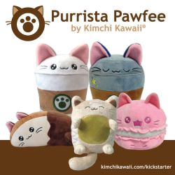 Cute Coffee Cats Plushies by kimchikawaii