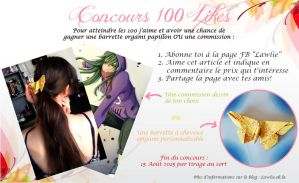Concours 100 Likes Facebook  - Commission/Origami by Law-lie