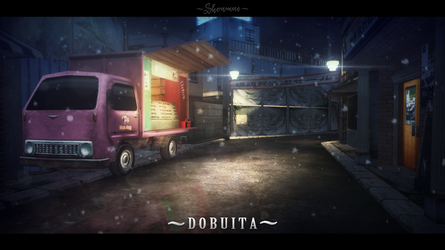 Dobuita by RikenProductions
