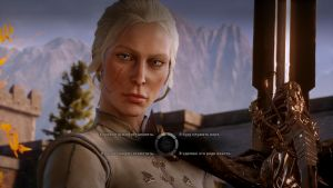 Dragon Age Inquisition My Inquisitor by LarsJunFan