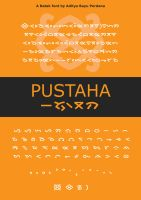 Batak font: Pustaha by Alteaven