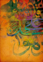 Arabic Calligraphy II by zArtandDesign