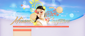 Ordered layout with Miranda Cosgrove by redesignbea