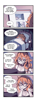 Negative Frames - 6 (Korean Translated) by JamesKaret