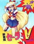 Codename: Sailor V by ToxicStarStudio