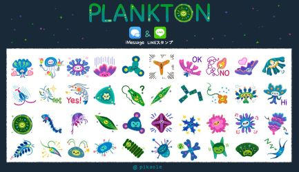 Smol Plankton sticker pack by pikaole