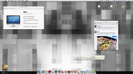 Mac OS X Lion by Edl21