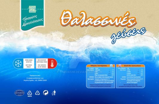 Rear Cover of Frozen Seafoods