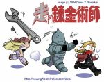 SD FMA, Whinry and her wrench by amegoddess