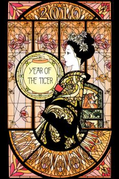 2010 - Year of the Tiger Card by the-four-treasures