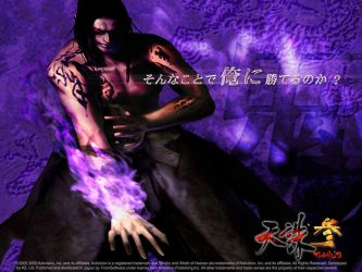 -Tenchu13- by Violent-Hatred