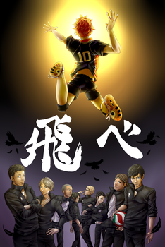 Haikyuu!! by Past-Chaser