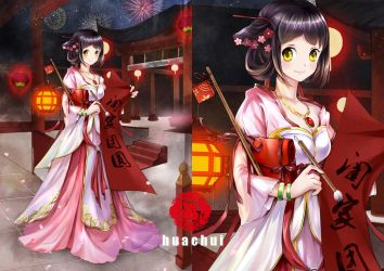 Happy Chinese New Year by huachui