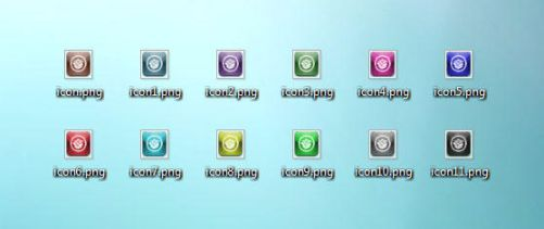 Cydia Icons iPhone by yang23
