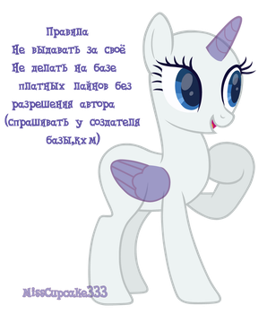 Mlp Pony Base 21 Rarity Wants To Tell You Meow By Misscupcake333