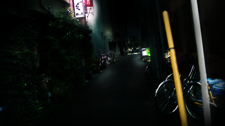Japanese Street by mkluciole