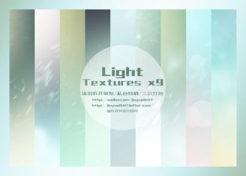 Light Texture #9 by jiuyue0417