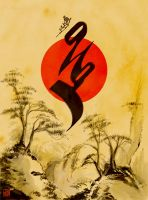 Calligraphy 13 by Sheharzad-Arshad
