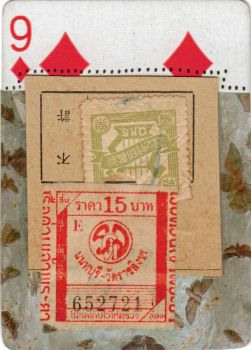 Stamp Ticket Card by k-a-t-t