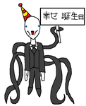 Slender Man Birthday Wishes by BurstXShadowzX