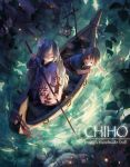 Chiho's boat by Evaty