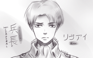 Levi. Rivaille. Corporal. Heichou. (OU contest) by crazylame1