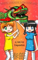 Happy Chinese New Year 2012 by CDefender-RoboKid