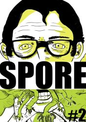 Spore Cover by SippingTea