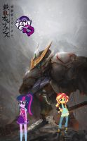 MLP EG Iron Blooded Orphans by XrosBrony